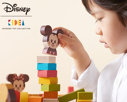 Disney KIDEA Block Toys Set