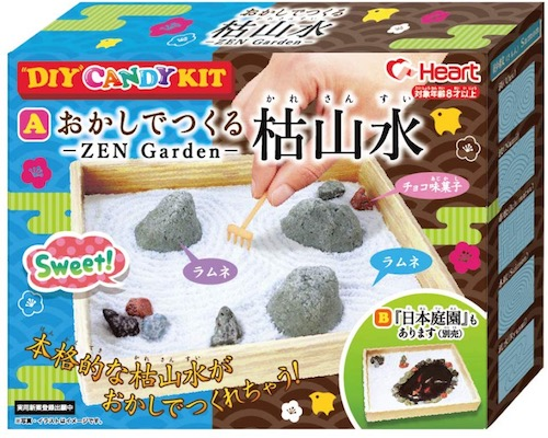 DIY Candy Japanese Zen Garden Kits