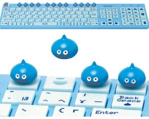 Nintendo Wii Dragon Quest Slime Keyboard