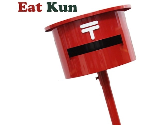 Eat Kun Japan Post Mailbox