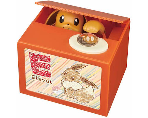 Eevee Coin Bank