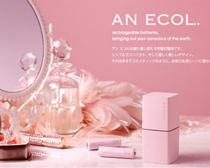 Elecom An Ecol Battery Recharger for Girls