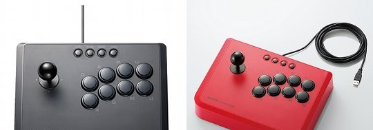 Elecom USB Arcade Stick PS3 Game Controller