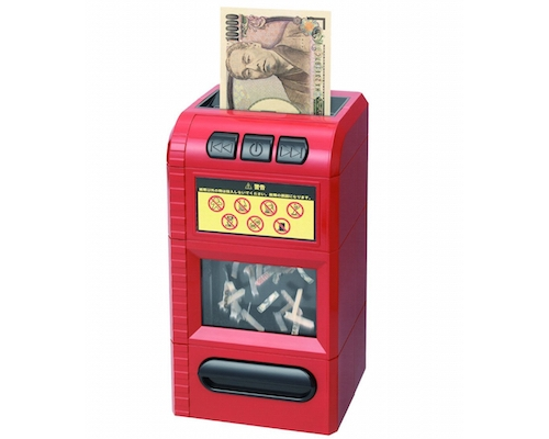 Fake Money Bill Shredder Piggy Bank