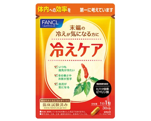 Fancl Cold Care Supplement for Cold Sensitivity (3 Pack)