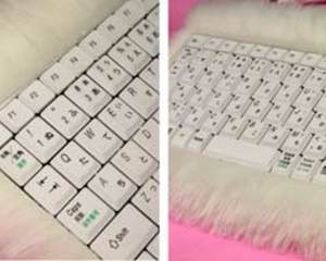 Fuwa-Fuwa Fur Keyboard