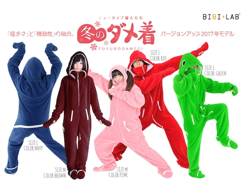 Fuyu-no-Damegi Winter Home Pajama Jumpsuit