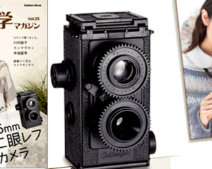 Appareil photo TLR Gakken
