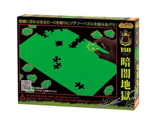 Glow in the Dark Jigsaw Puzzle from Hell