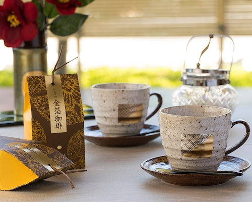 Gold Leaf Coffee and Coffee Cups Set