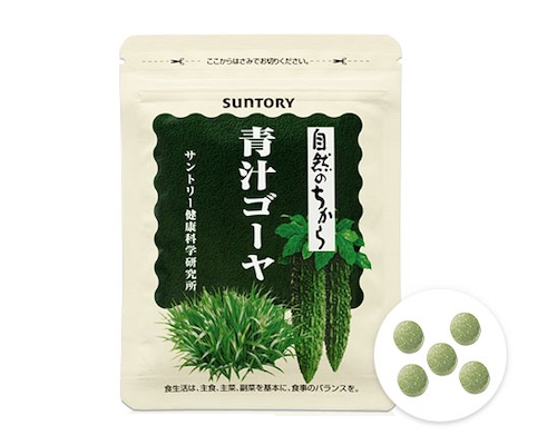 Green Juice Goya Tablets