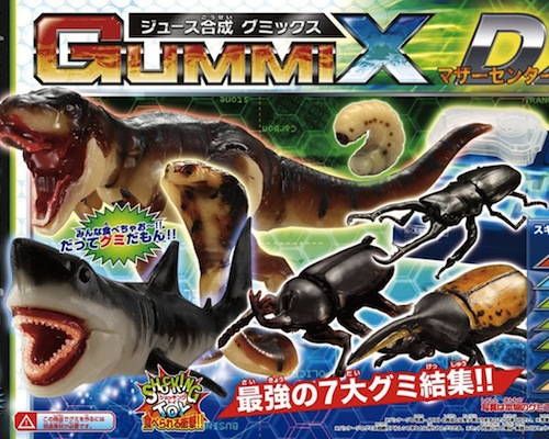 Gummix Mother Center DX Jelly Animals Maker