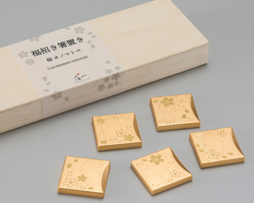 Good Luck Gold Leaf Chopstick Rests (Set of 5)