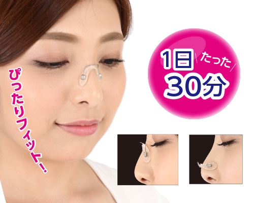 Hana-Bi Nose Straightener