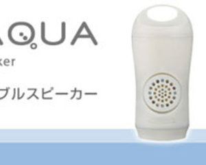 Happy Aqua waterproof speaker from Pioneer