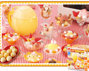 Happy Kitchen Tamago Purin Egg Pudding Set