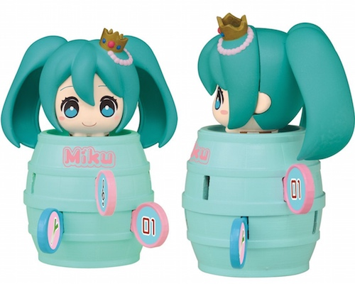 Pop Up Pirate Hatsune Miku