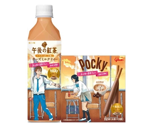 Heisei High School Pocky Chocolate and Gogo no Kocha Tea Set