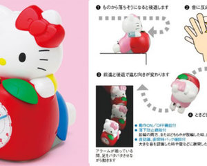 Hello Kitty Action Alarm Clock
