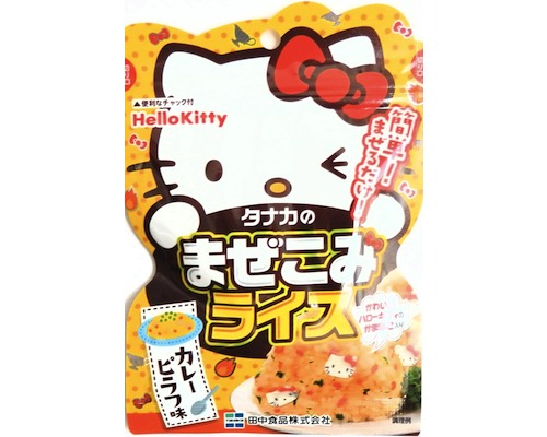 Hello Kitty Mazekomi Curry Pilaf Set