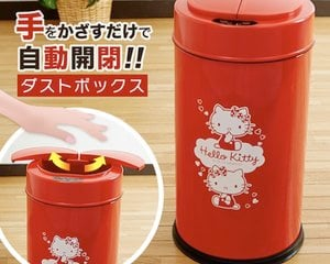 Hello Kitty Touchless Sensor Automatic Trash Can