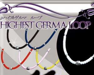 Highest Germa Loop Necklace