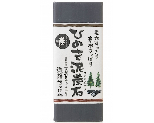 Japan Trend Shop Hinoki Deitanseki Cypress Peat Soap