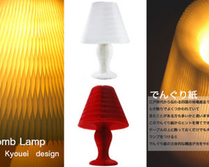 Honeycomb Lamp from Kyouei Design