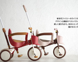 iimo Tricycle 1 for Kids
