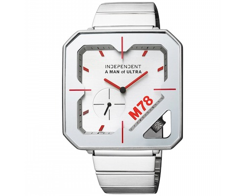 Independent A Man of Ultra Ultraman Watch