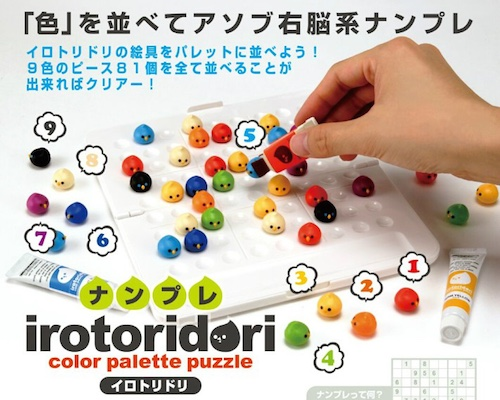 irotoridori Color Palette Puzzle Sudoku Game