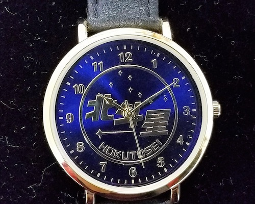 Japan Railways Sleeper Car Express Trains Wristwatch