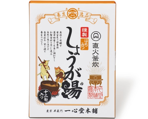 Japanese Honey Ginger Drink (Pack of 12)