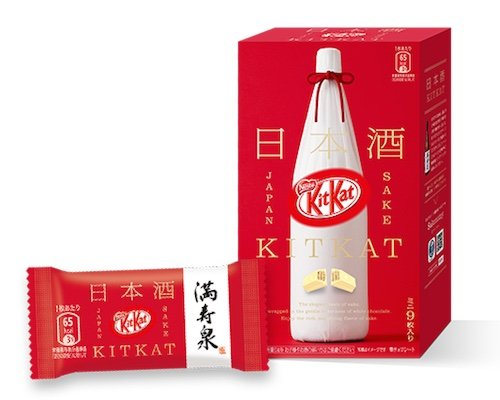 Kit Kat Japanese Sake Flavor (9 pieces)