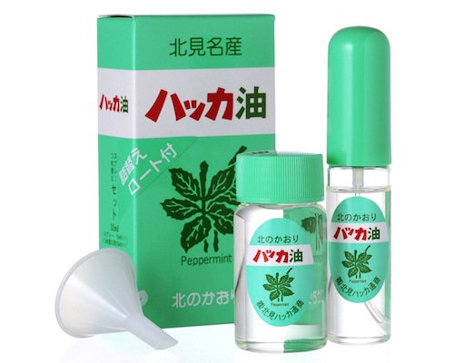 Japanese Peppermint Essential Oils Set