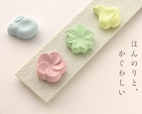 Japanese Kagunomi Shape Fragrance Oil Gift Set