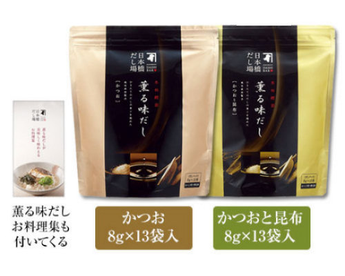 Premium Fragrant Dashi Stock Set