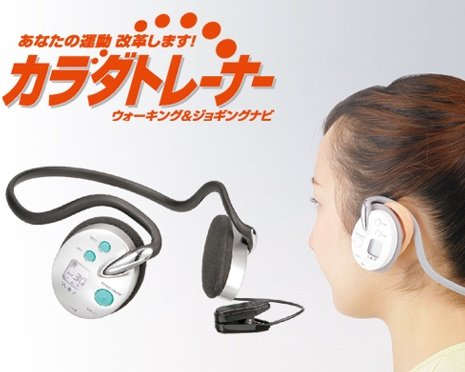 Karada Trainer headphones