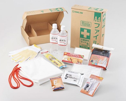 King Jim Ultimate Emergency Home Kit
