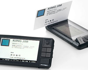 King Jim Pitrec Business Card Recorder