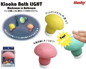 Kinoko Bath Light