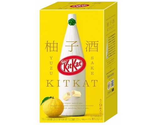 Kit Kat Mini Yuzu Sake (Pack of 9)