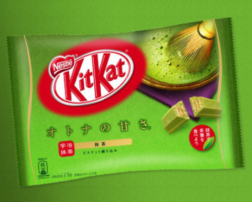 Kit Kat Matcha Japanese Green Tea