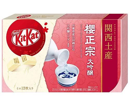 Kit Kat Mini Sakura Masamune Daiginjo Sake (Pack of 12)