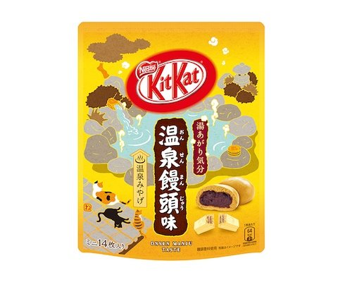 Kit Kat Mini Onsen Hot Spring Manju (Pack of 14)
