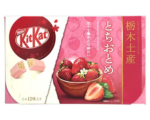 Kit Kat Mini Tochiotome Strawberry (Pack of 12)