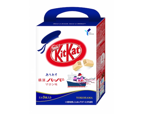 Kit Kat Mini Ariake Yokohama Harbor Chestnut Flavor