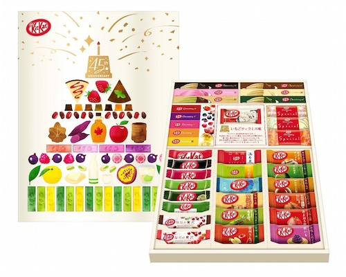 Kit Kat Japan 45th Anniversary Box