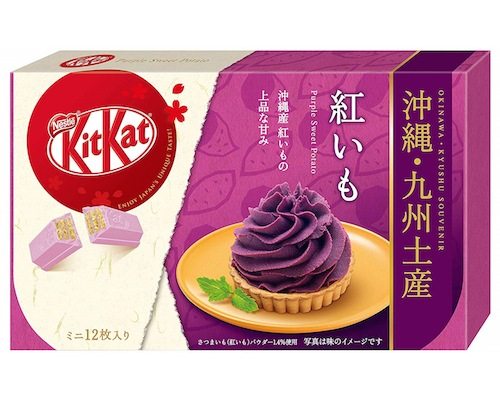 Kit Kat Mini Okinawan Purple Sweet Potato (12 Pack)