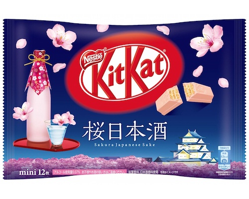 Kit Kat Mini Sakura Japanese Sake (Pack of 12)